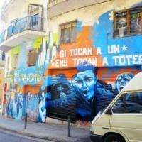 [Espanha] Comunicado dos Blokes Fantasma