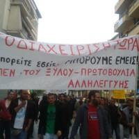 """[Grécia] """"Los Rubén de la Madera"""": Novo projeto de autogestão de fábrica ocupada e recuperada por seus trabalhadores"""