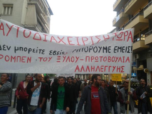 grecia-los-ruben-de-la-madera-novo-projeto-de-au-1