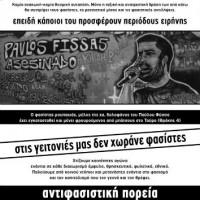 [Grécia] Petrálona, Atenas, 23 de abril: Marcha antifascista