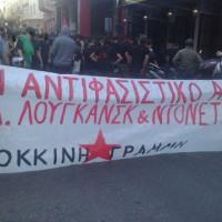 [Grécia] Concentração antifascista obriga a embaixada da Ucrânia a anular a celebração de evento fascista
