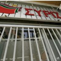 [Grécia] Dois escritórios do governante SYRIZA atacados em Atenas