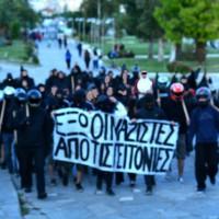 [Grécia] Kavala: Neonazistas aparecem em manifestação antifascista usando seus filhos como escudo humano