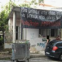 [Grécia] Novo espaço anarquista em Ioánnina: Ocupação Brooklyn