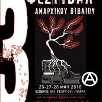 [Grécia] Patras, 26-28 de maio de 2016: Terceira Feira do Livro Anarquista