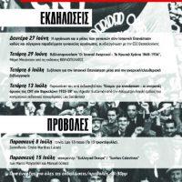 [Grécia] Atenas: Homenagem aos 80 anos da revolução espanhola