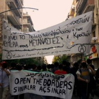 [Grécia] Em Atenas, centenas de pessoas participam de marcha antiestatal-antiguerra