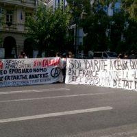 [Grécia] Informação sobre as manifestações em solidariedade com os lutadores na França