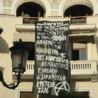 [Grécia] Intervenção anarquista em Tessalônica por G. Naksákis e G. Sarafoudis