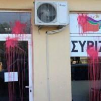 [Grécia] Kérkyra: anarquistas assumem responsabilidade por ações