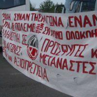 [Grécia] Atualização sobre a concentração nos campos de concentração de Paranesti e Xanti