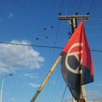[Grécia] Comunicado do Encontro Luta Anarquista