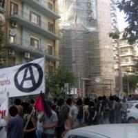 [Grécia] Encontro Luta Anarquista: Atualização da manifestação de solidariedade a refugiados e imigrantes