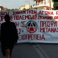 [Grécia] Fotografias e atualização da manifestação contra as fronteiras na Barreira do Evros