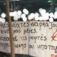 """[Grécia] Informação sobre a ação contra as """"Noites Brancas"""" no 25 de junho em Ilion"""