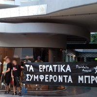 """[Grécia] Informação sobre a mobilização contra a """"Noite Branca"""" em Marusi"""