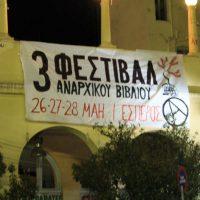 [Grécia] Informação sobre a Terceira Feira do Livro Anarquista em Patras