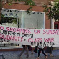 [Grécia] Informação sobre as manifestações no domingo 17 de julho contra a abolição do domingo como dia festivo