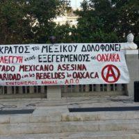 [Grécia] Informe sobre o protesto em frente à embaixada do México em Atenas