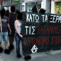 [Grécia] Marcha de apoio às ocupações e ao Espaço Autônomo de Xanti