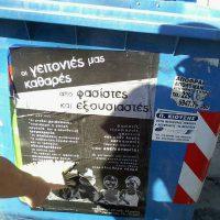 [Grécia] Patrulha antifascista em Peania
