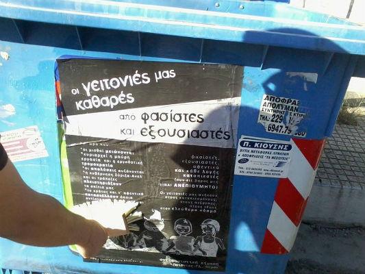 grecia-patrulha-antifascista-em-peania-1