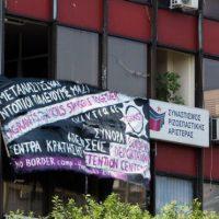 [Grécia] Tessalônica: Despejo de três okupas pelas forças repressivas