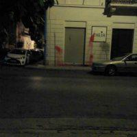 [Grécia] Tomada de responsabilidade por ataque em Atenas