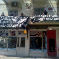 [Grécia] Intervenção nos escritórios do SYRIZA pelo desalojo das 3 ocupações em Tessalônica