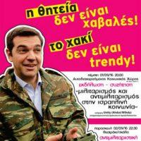 [Grécia] Ioannina, 1-2 de setembro de 2016: 6º Festival Antimilitarista