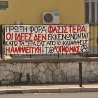 [Grécia] Mobilizações contra a repressão das okupas em Tessalônica
