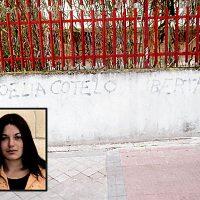 [Espanha] Noelia Cotelo Riveiro: Bem-vinda à rua