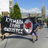 [Grécia] Asprópyrgos, Atenas: Mobilização antifascista após as agressões fascistas contra imigrantes