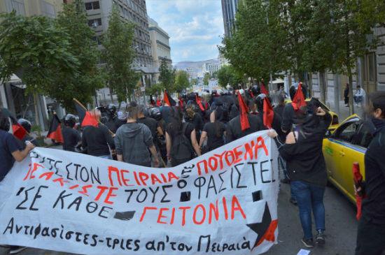 grecia-pireu-manifestacao-antifascista-nao-permi-1