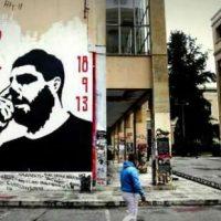 """[Grécia] """"Três anos depois do assassinato de Pavlos Fyssas"""""""