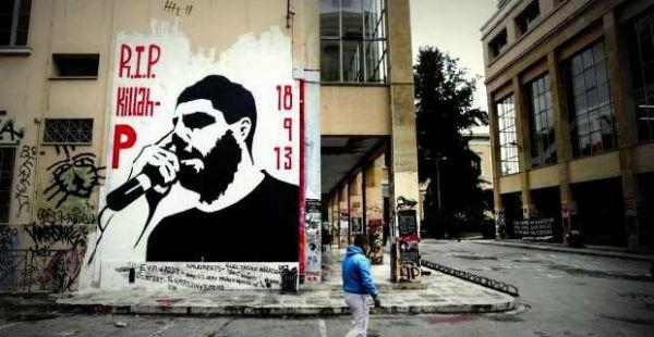 grecia-tres-anos-depois-do-assassinato-de-pavlos-1