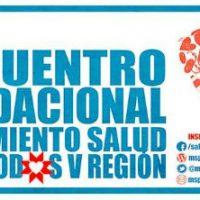 [Chile] Convite Encontro Fundacional Saúde para Todos V Região