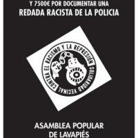[Espanha] Basta de ataques e de montagens policiais! Absolvição para Javier!