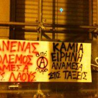 """[Grécia] Ação anarquista contra o """"Congresso Internacional da Paz"""""""