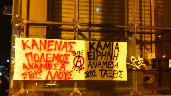 grecia-acao-anarquista-contra-o-congresso-intern-1