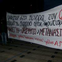 [Grécia] Patras, 20 de outubro: Manifestação contras as fronteiras, a guerra e o totalitarismo moderno