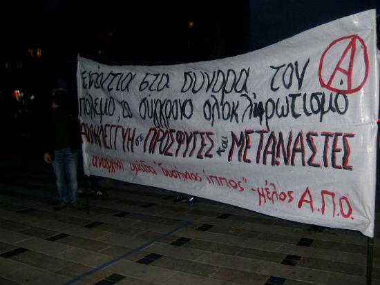 grecia-patras-20-de-outubro-manifestacao-contras-1
