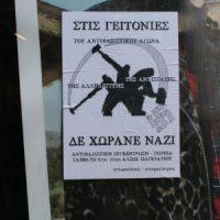 [Grécia] Reação de manifestantes anarquistas contra atitudes contrárias às decisões da assembleia que convocou a manifestação