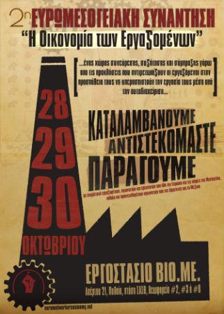 grecia-tessalonica-encontro-sem-fronteiras-pela-1