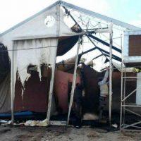 [Grécia] Acampamento de refugiados na ilha de Quios é alvo de ataque neonazista