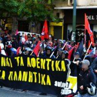 """[Grécia] """"Autonome Antifa"""": """"Patrões, nacionais ou planetários, são a mesma coisa"""""""