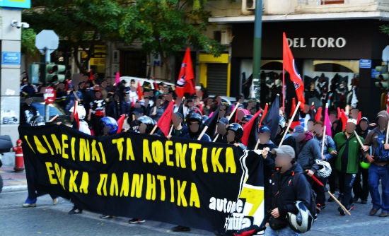 grecia-autonome-antifa-patroes-nacionais-ou-plan-1