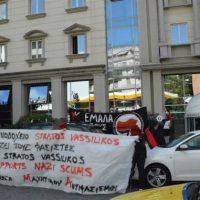 [Grécia] Concentração em frente ao hotel que abrigou evento fascista