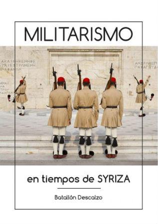 grecia-espanha-o-militarismo-grego-em-tempos-do-1
