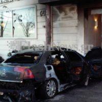 [Grécia] Ilha de Creta: Reivindicação de responsabilidade por ataque incendiário a veículo diplomático